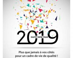 Espace Environnement vous présente ses meilleurs voeux pour 2019
